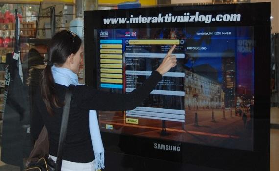 Interaktivne izložbe